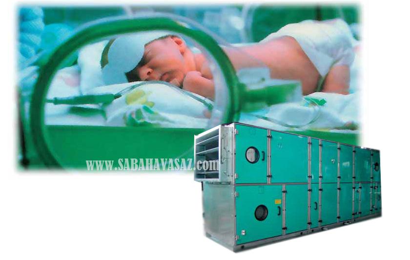 هواساز هایژنیک هواساز بیمارستانی هواساز اتاق تمییز